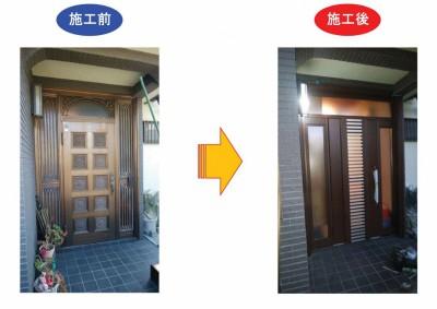 松田様邸 リフォーム玄関ドア 施工例 (1)