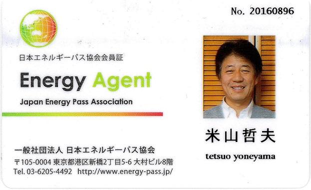 info@iedukuri.jp_20200407_115121_0001