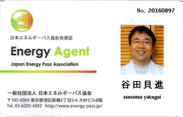 info@iedukuri.jp_20200407_115432_0001